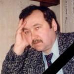 Георгий Осадчий