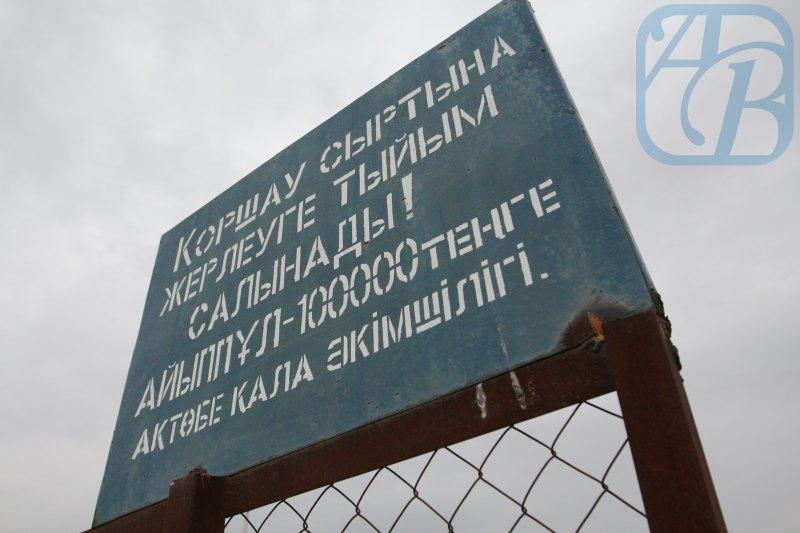 кладбище-2_reswm