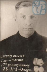 На фотографии один из семнадцати участников штурма высоты Саур-Могила, наш земляк Г. Бондаренко