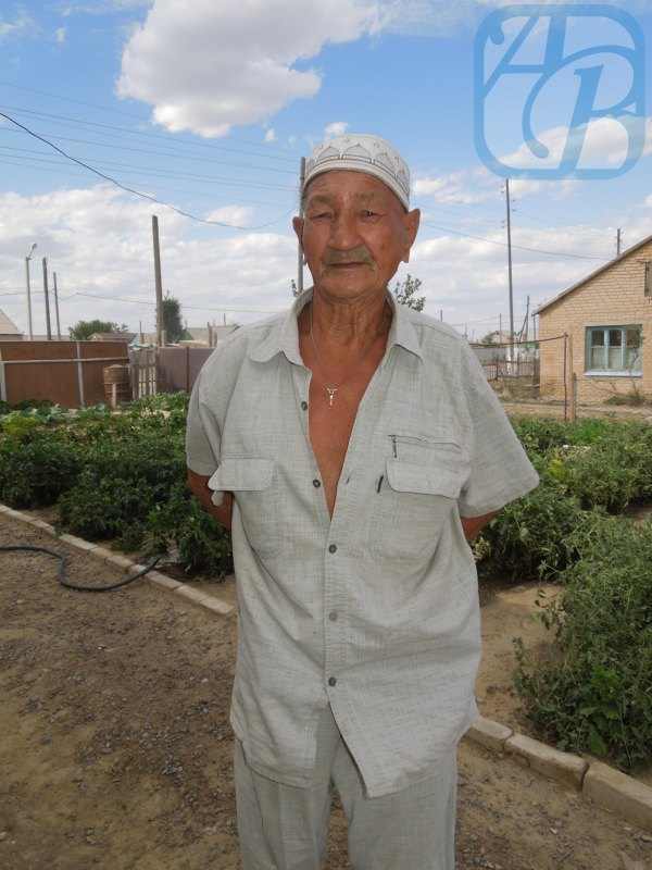 Казбек НУРЫМГЕРЕЙУЛЫ, ветеран труда, село Уил