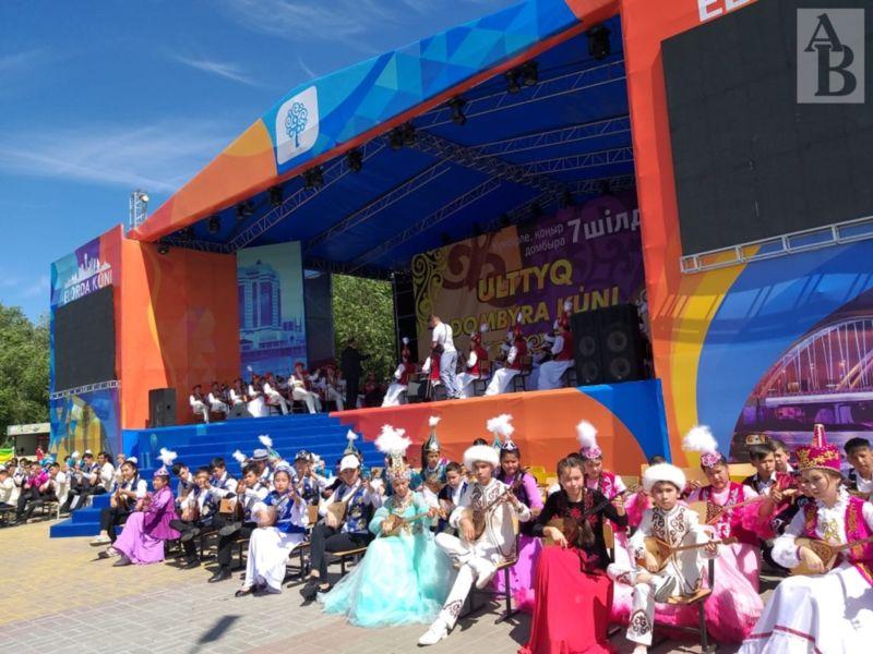 7 июля в городе отмечали День домбры.