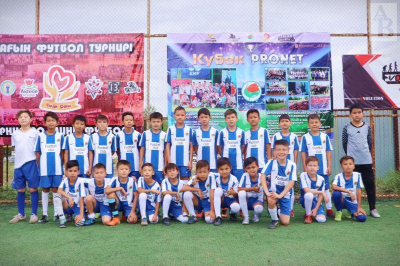 В честь годовщины создания ФШ «Пронет» в Актобе проведен турнир среди детских команд, представляющих футбольные центры и школы областного центра и Алги.