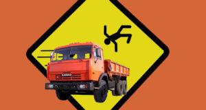Мужчина погиб под колесами грузовика