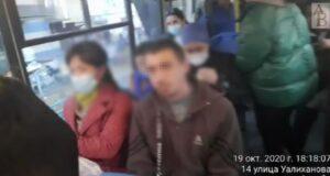 В автобусах не забывайте про маски!