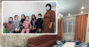 По поручению Президента РК решен квартирный вопрос актюбинской семьи