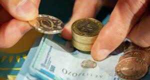 Как снять накопления с пенсионного счета?