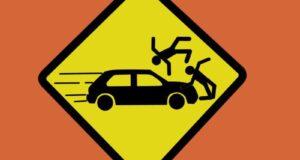 Смерть на пешеходе