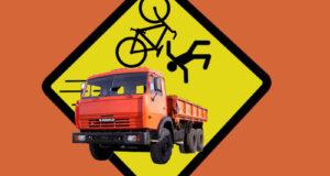 На велосипедиста наехал грузовик