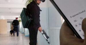 «Бомба» в школе